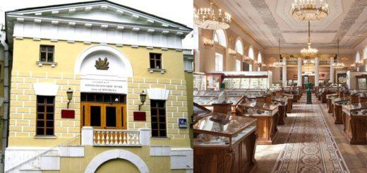 Минералогический музей