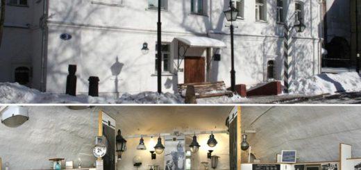 Музей Огни Москвы