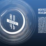 www.mos.ru