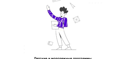 Центр эстетического воспитания детей и юношества «Мусейон» ГМИИ им. А.С. Пушкина